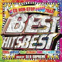 ベスト・ヒッツ・ベスト-ノンストップ・100・トラックス-/CD/MKDR-0049