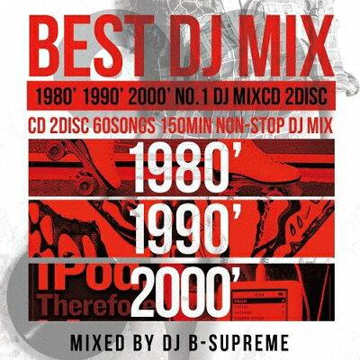 ベスト・DJ・ミックス・80'S 90'S 00'S オフィシャル・ミックスCD/CD/MKDR-0053