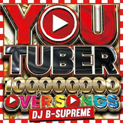 ユー・チューバー・-100,000,000・PV・オーバー・ソングス-/CD/MKDR-0059