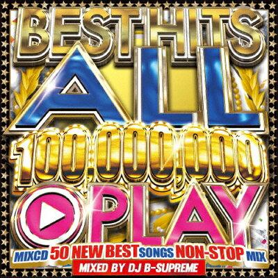 ベスト・ヒッツ・100,000,000・プレイ・ソングス-オフィシャル・ミックスCD-/CD/MKDR-0062