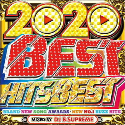 2020 ベスト・ヒッツ・ベスト/CD/MKDR-0071