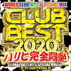 クラブ・ベスト 2020 -パリピ完全悶絶-/CD/MKDR-0074
