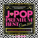 インディーズ DJB-SUPREME:J-POP PREMIUM BEST COVER 2019