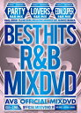 ベスト・オブ・R&B・AV8・オフィシャル・ミックスDVD/DVD/AME-003