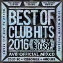 ベスト・オブ・クラブ・ヒッツ・2016 -2nd・ハーフ・3ディスク- -AV8・オフィシャル・ミックスCD-/CD/AME-010