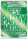 ベスト・パーティー・ミックスDVD 2017 -AV8・オフィシャル・ミックスDVD-/DVD/AME-017
