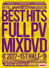 V.A BEST HITS FULL PV 2017 -1st half- ICIAL MIXDVD 3DVD