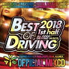 VA / BEST OF DRIVING 2018-1ST HALF-ALL GOOD DRIVING MIXCD