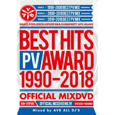 V.A / BEST HITS PV AWARD 1990-2018 OFFICIAL MIXDVD 3DVD
