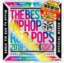 AV8 ALL STARS / THE BEST OF HIPHOP,R&B,POPS 2018-2019-OFFICIAL MIXCD-