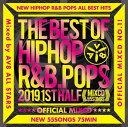 洋楽CD MixCDThe Best Of Hiphop R&B Pop 2019 1st Half MixCD  V.A2mixcd24 MixCD24