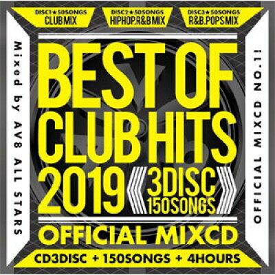 BEST OF CLUB HITS 2019 3DISC 150SONGS
