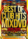 V.A / BEST OF CLUB HITS 2019-2020 OFFICIAL MIXDVD