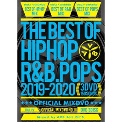 AV8 ALL DJ'S / BEST HIPHOP R&B POPS 2019-2020 OFFICIAL MIX DVD