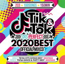 TIK&TOK -2020 SNS PERFECT BEST- OFFICIAL MIXCD/V.A