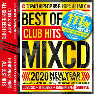 AV8 ALL DJ S / BEST OF CLUB HITS 2020 -NEW YEAR SPECIAL MIXCD-