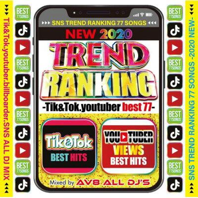 AV8 ALL DJ'S / NEW 2020 TREND RANKING-TIK&TOK, YOUTUBER BEST 77-