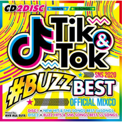 TIK&TOK - 2020 SNS BUZZ BEST- OFFICIAL MIXCD