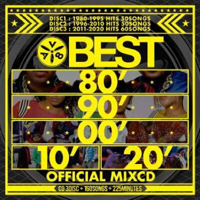 CD AV8 ALL DJ'S / BEST 80' 90' 00' 10' 20' -OFFICIAL MIXCD-
