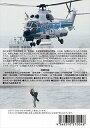 ART5 海上保安庁DVDシリーズ Vol4