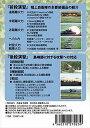 ART5 富士総合火力演習2016 DVD
