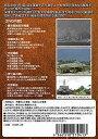 ART5 秘録沖縄戦DVD 上巻