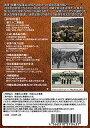 ART5 秘録沖縄戦DVD 下巻