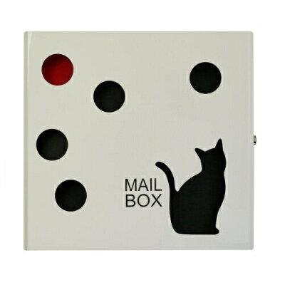 郵便ポスト 壁掛け ねこ 猫EUROデザイナーズポストMB5104-Neko