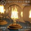 360度発光 LED電球 調光 100V6W 口金E26 IT-A60L27-D 保証1年 電球色 2700K