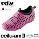 チル・ジャパン ccilu am ? チル エイエム 2 機能性リラックスシューズ サンダル ピンク&ブラック(cciluam2-pink)