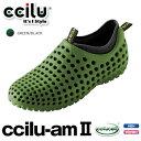 ccilujapan ccilu am 2 チル エイエム 2 機能性リラックスシューズ サンダル グリーン&ブラック(cciluam2-green)
