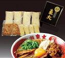 八百秀 徳島ラーメン肉増し 4食セット 4食
