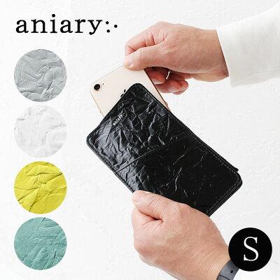 アニアリ aniary マルチケース Multi Case S ルーガレザー ポーチ 財布 スマホケース メンズ レディース 22-08002