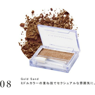 エルエーダイヤモンド シングルアイシャドウ ゴールドサンド LAE08(2.5g)