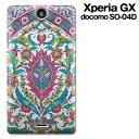 CollaBorn/コラボーン XPERIA GX ケース CB-XG-043