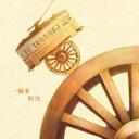 一輪車/CDシングル(12cm)/XQKU-1001