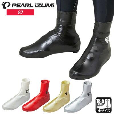 パールイズミ PEARL IZUMI メンズ コーティング ロング シューズカバー Mサイズ/ホワイト 87