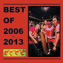 BEST OF 2006-2013/CD/HOIP-004
