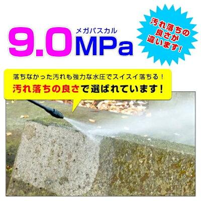 日高産業 ヒダカ 高圧洗浄機 HK-1890