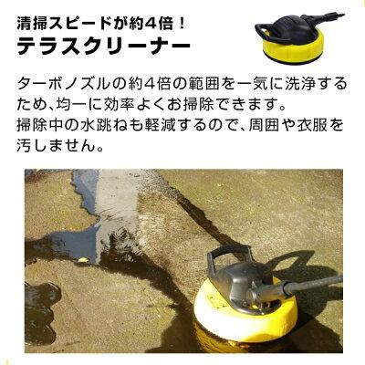 ヒダカ 高圧洗浄機 HK-1890 スペシャルセット