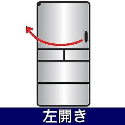 AQUA 冷蔵庫 AQR-VZ46JL(T)