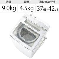 AQUA 洗濯乾燥機 AQW-GTW90J(W)
