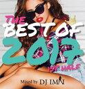 MixCD Epix 10 -Best Of 2017 1st Half- / DJ Imai 2 mixcd24 MixCD24