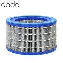 カドー カドー空気清浄機フィルター FLC110