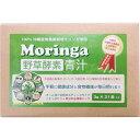 モリンガ入り野草酵素青汁 3g×31包