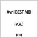 アヴリル・ベスト・ミックス/CD/APRA-1001