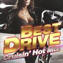 ベスト・ドライブ-クルージン・ホット・ミックス-/CD/THAP-1006