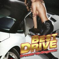 ベスト・ドライブ 2 -ブリージン・アップ・メガミックス-/CD/THAP-1010