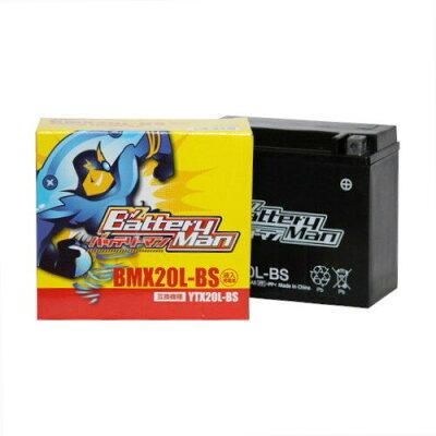 ROADSTAR1600 ロードスター Battery Man バッテリー BMX20L-BS YTX20L-BS 互換 液入充電済み