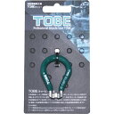 TOBE 自転車工具 スポークレンチ 0.130